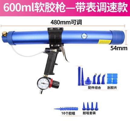 Tungfull 600ml Pneumatic Sealant Gun Adjustable Speed Pneumatic Glass Glue Gun Caulking Tool Caulking Nozzle Construction Tool