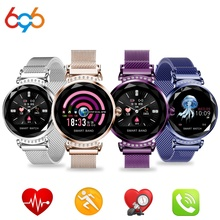 696 H2 Smart Bracelet Wristband Heart Rate Blood Pressure Smart Band Fitness Tracker Smart Watch Women Female Clock