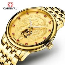 relogio masculino Genuine CARNIVAL Mens Watches Top Brand Luxury Gold Dragon Sculpture Mechanical Watch Men Full Steel Wrstwatch
