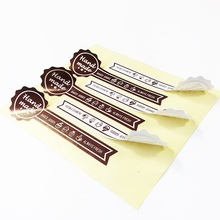60pcs/lot Handmade BAKED GOODS Vintage Sealing Sticker DIY Gifts Posted Bake Package Decoration Label Stickers Scrapbooking
