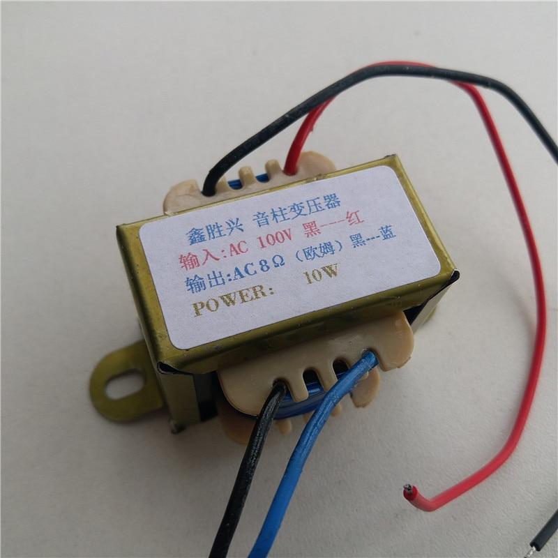 8 Ohm Output Transformer 10va Ei41 20 Audio Sound Column