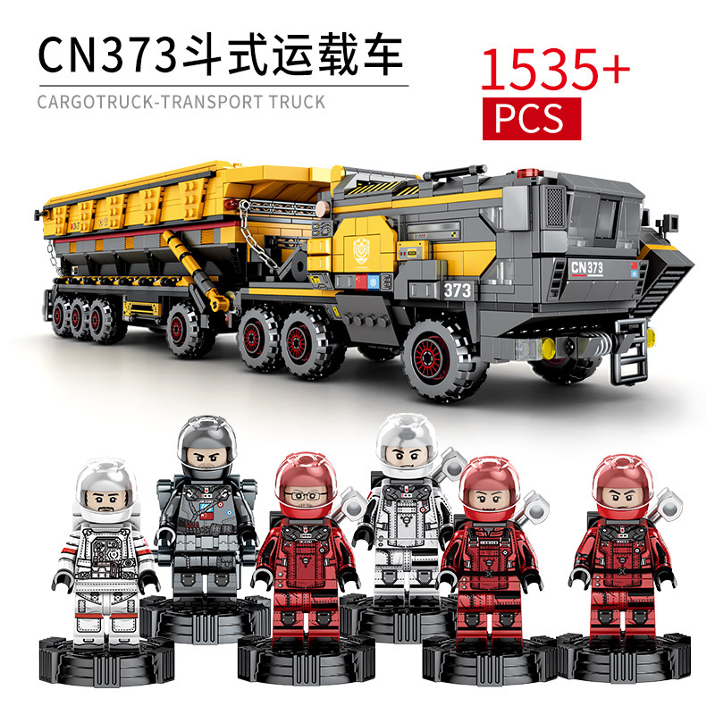 1535pcs Children s building blocks toy Earth wandering Compatible technic city Large bucket carrier birthday gift