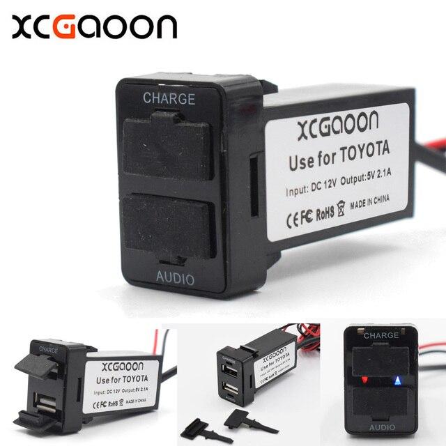 XCGaoon Специальный 5 V 2.1A в машину с USB, туманный распылитель, Интерфейс переходник с гнездом для зарядного устройства и USB аудио разъем Применен...