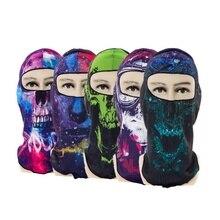 Шарф для верховой езды головной убор/Ветрозащитная маска и теплая велосипедная Балаклава для нанесения маски на лицо женщинам Мужчинам Спорт на открытом воздухе Зимняя Маска