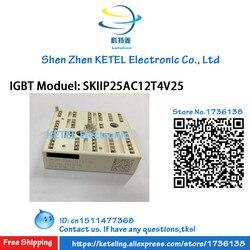 SKIIP25AC126V1/SKIIP26AC126V1/SKIIP25AC12T4V1/SKIIP26AC12T4V1/SKIIP25AC12T4V25/IGBT moduł