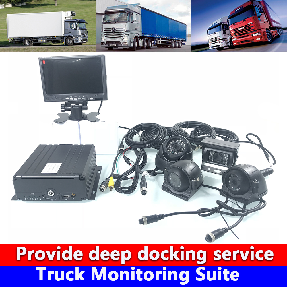 Global language operating system AHD 4 ch Hard Disk Truck Monitoring Suite AHD720P high resolution on board camera Monitoring|Car Multi-angle Camera|Automobiles & Motorcycles - title=