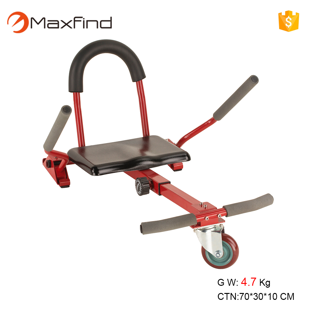 Hoverkart hoverseat for 6 5 8 10 inch mini kart for Sillas para hoverboard