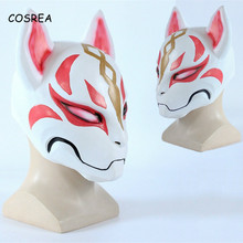 COSREA Fox Fort Fortress Night Action Figure Model Cosplay Costume Full Face Latex
