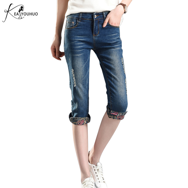 2018 Summer Denim Shorts For Women Boyfriend   Jeans   Female With High Waist Skinny   Jeans   Woman Knee Length Pants Slim   Jean   Femme