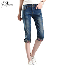 Women Jeans 2017 Women Summer High Waist Skinny Jeans Capris Stretch Casual Pants Female Slim Fashion Denim Pants Push Size 4XL