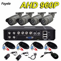 Fayele 4CH Security Camera System 4pcs AHD 960P Bullet Camera 8CH 5 IN 1 Hybrid DVR