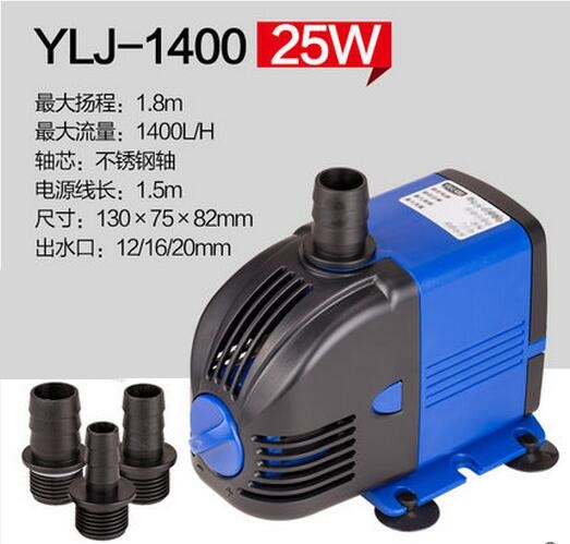 Free Shipping 220V YLJ-1400 1400L/h 25W Submersible Water Pump Aquarium Fountain Fish Tank power saving copper wire fast shipping 220v led 9800fp fountain pump loose treasure submersible pump aquarium fountain fish tank colorful landscape pump