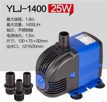 Free Shipping 220V YLJ-1400 1400L/h 25W Submersible Water Pump Aquarium Fountain Fish Tank power saving copper wire