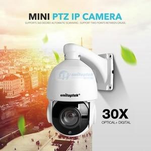Image 2 - 30X Zoom 1080P 4MP 5MP Mini PTZ Camera IP Ngoài Trời Chống Nước Tốc Độ Dome Camera Quan Sát Camera An Ninh Hồng Ngoại 50M 2MP IP PTZ Cam IOS Android