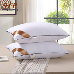 2 PC almohada elástica insertar almohada de calidad superior interior dormir almohada blanca cuello cuidado de la salud cama almohada de memoria para cama