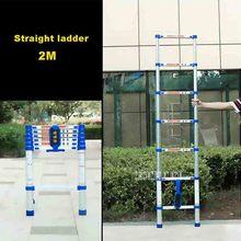 2 м высокого качества утепленные алюминиевого сплава односторонняя Прямая Лестница Портативный бытовой 7-шаг выдвижная лестница JJS511 Лидер продаж