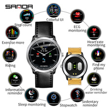SANDA N58 New Men ECG Smart Digital Wristwatches Female Medication Reminder Heart Rate Watches Calorie Step Wristwatch