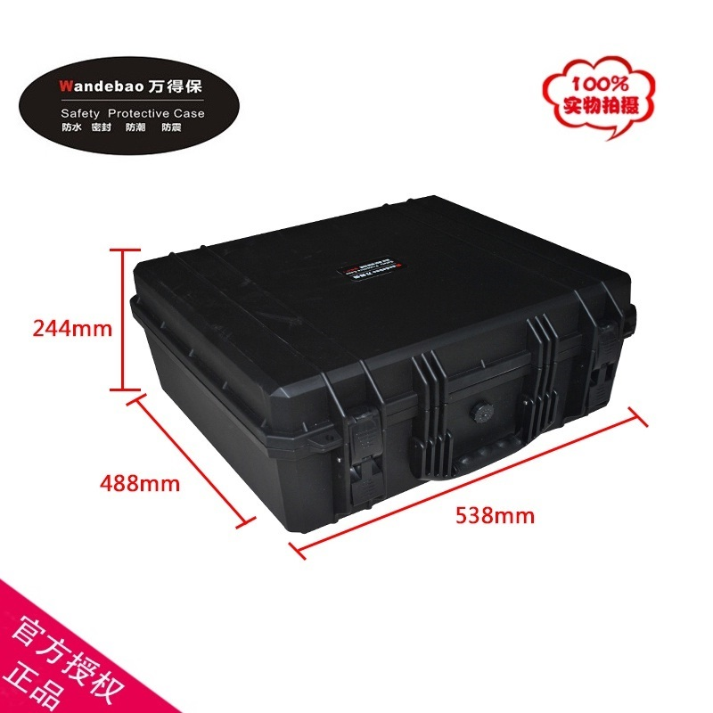 Tool case toolbox suitcase Impact resistant sealed waterproof protective case 509*420*223mm Equipment box camera case with foam tool case gun suitcase box long toolkit equipment box shockproof equipment protection carrying case waterproof with pre cut foam