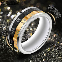 fashion retro Roman numerals men 's rings Japan and South Korea personalized single titanium steel index ring can be rotated