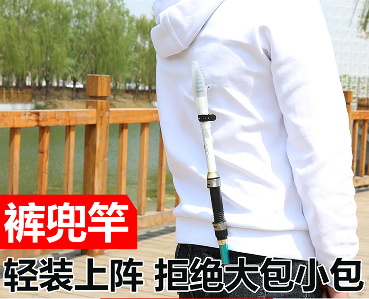 Image 2 - 2019 new design short hard 1.8 3.6M spinning rock fishing rod ultralight protable carbon travel rod for seafshing pesca pole-in Fishing Rods from Sports & Entertainment