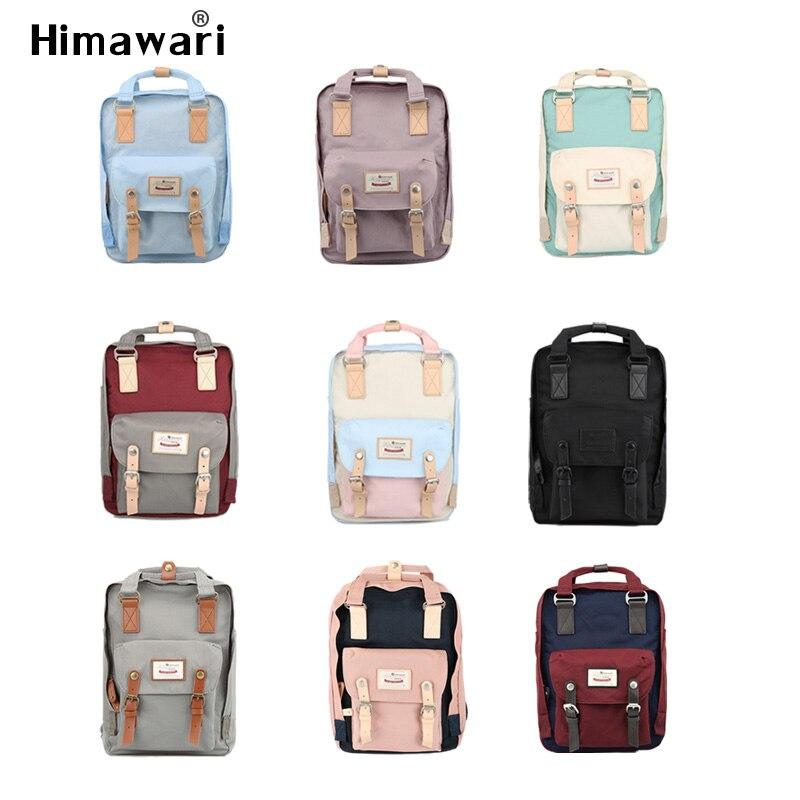 Himawari Brand Cute Nylon Backpacks Travel Bag Women Waterproof Laptop Backpack Large Capacity Mummy Bags Mochila School Bag large capacity 15 to 17 inch nylon laptop waterproof shockproof backpack school bag men s backpacks travel bags women packs