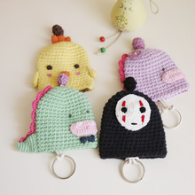 Cartoon animation handmade cute wool knitting pull-out key bag creative gift set protection case