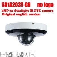In Stock Free Shipping Dahua Original English Security CCTV 2MP 3x Starlight IR PTZ Network Camera