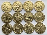 12 zodiac signs COIN COPY