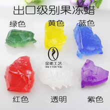 Export jelly wax candle DIY manual transparent gel crystal  raw material 100 g