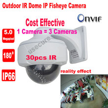 5MP2592*1920Highest Resolution 180 Degree wid house cameras