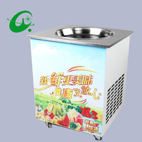 20KG/H Ice Pan machine/ Fried ice cream machine, one pan flat fried ice cream maker