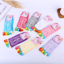 Full Toe Socks Non-Slip Anti Slip Pilates Ankle Grip Durable Cotton Dance Deportes Sock Pure Color Exercise Printed Letter Socks
