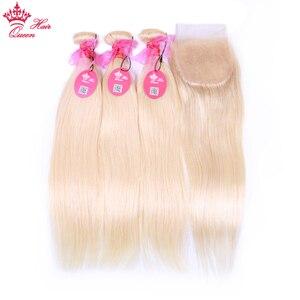 Productos para el cabello de la Reina pelo #613 Rubio brasileño mechones de cabello humano postizo con cierre recto mechones con cierre de encaje 4 unids/lote