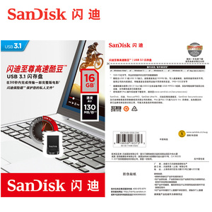 Image 5 - SanDisk Fit USB Flash Drive 64gb CZ430 16GB mini USB Pen Drive 3.1 Up to 130MB/S pendrive high Speed USB 3.0 USB Stick 32gb 128G