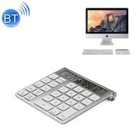 MC 55AG Aluminum Wireless Bluetooth Numeric Keyboard Mini Keypad Screen Built In Calculator For IMac MacBook