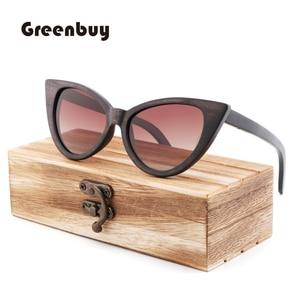 Image 1 - Ms. du mu hei polarizando óculos de sol personalidade na moda borboleta polarizando lente uv400 óculos anti ultravioleta