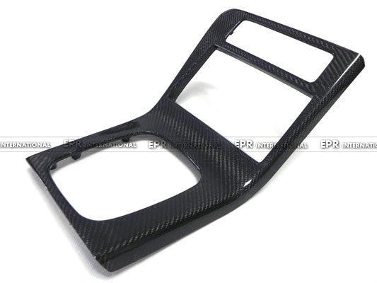 For Nissan 180SX S13 Carbon Fiber font b Radio b font Surround RHD Fibre Interior Garnish