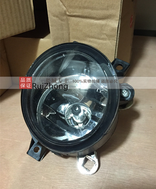 Great Wall Wingle 5 Voleex C50 Hover haval H6 H5 front fog lamp light parts