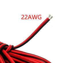 Buy red wire and get free shipping on AliExpress.com