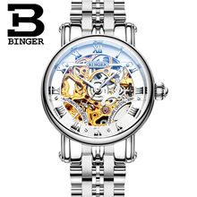 Switzerland luxury Women's watches BINGER brand Hollow Out Mechanical  Wristwatches sapphire full stainless steel clock B-5066L6
