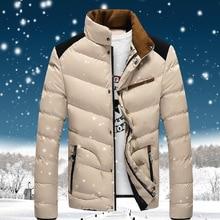 New 2016 Autumn Winter Jacket Men Warm Down Jacket Men Outerwear Zippers Down Cotton Solid Coat  HY015