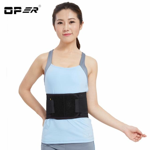 Oper Lumbar Support Waist Pain Back Injury Supporting Brace Waist Support Posture Support Corrector Back Belt 2016 hot BO-19