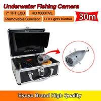 EYOYO Original Full Silver HD 1000TVL 30M Underwater Fishing Camera Ice Boat Fish Finder 7 TFT