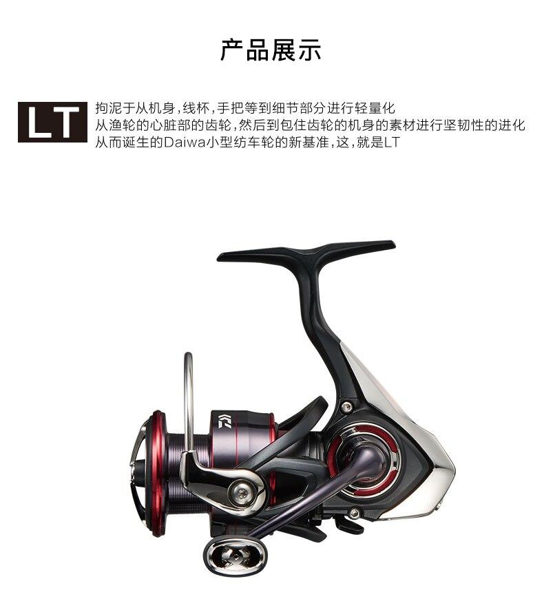 Carbon Light Body 5.3:1 ratio FGLT3000D-C NEW Daiwa Fuego LT Spinning Reel