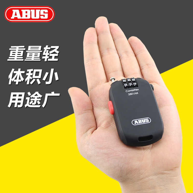 ABUS Cycling Bike Bicycle Ultralight Password Mini Lock Portable Code Lock Black