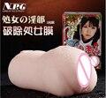 Japão NPG, Mais real dispositivo masturbação da vagina virgem, masculino masturbador para brinquedos do sexo para homens, vagina de silicone bolso real buceta