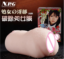Japan NPG,Most real virgin vagina masturbation device,male masturbator for sex toys for men,silicone vagina real