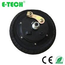 CE 8 дюймов DC бесщеточный китайский дешевая цена электромоторы самоката e-scooters Ступица колеса мотор