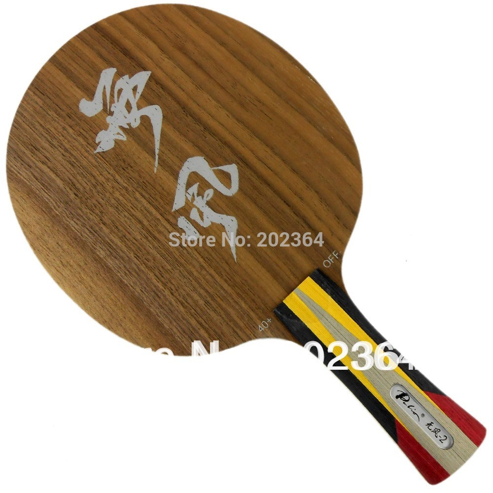 цена  Palio Calm-2 (Calm2, Calm 2) 5 Wooden + 2 Carbon,Loop+Attack,OFF- Table Tennis Blade for PingPong Racket racquet sports  онлайн в 2017 году