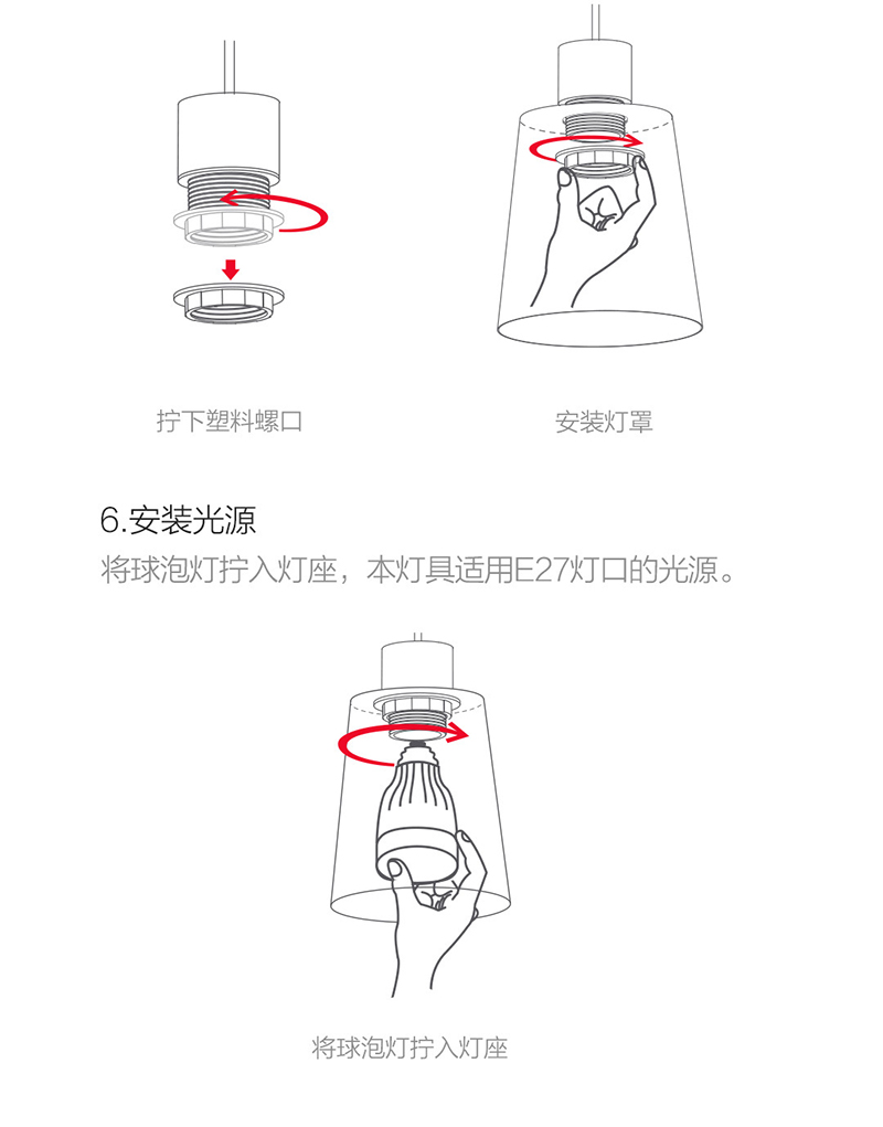 Xiaomi Original Yeelight Moonlight Chandelier Lamp Minimalist style, good atmosphere light, metal lamp body, rapid cooling (6)